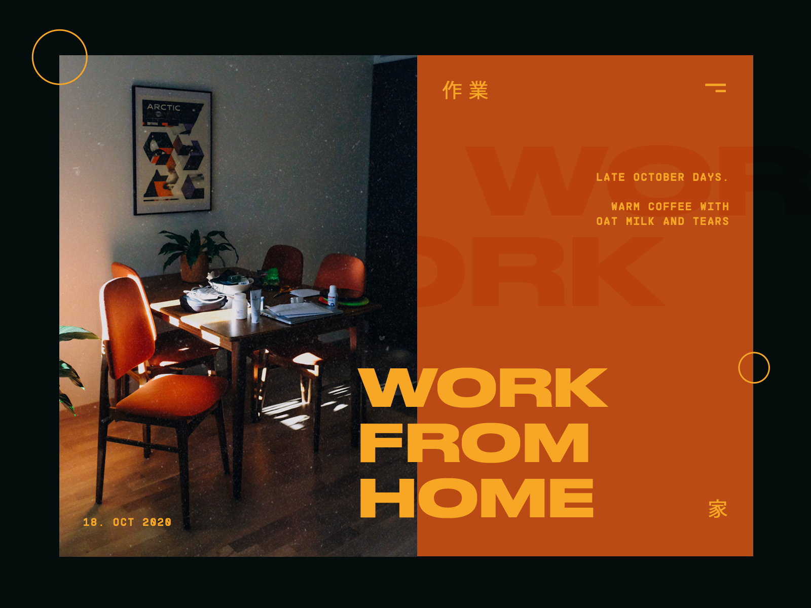 workfromhome_dribbble